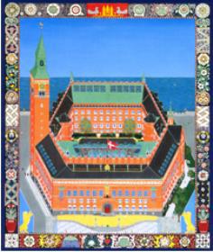 Københavns Rådhus.