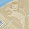 Løve. Chr. IX's Palæ. Detalje - inspiration fra våbenskjold